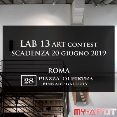 Lab.13 Art Prize